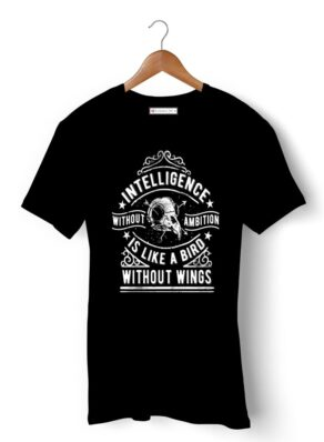 Intelligence with out Ambition